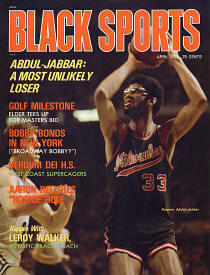April 1975 Black Sports Magazine