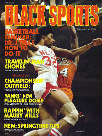 April 1976 Black Sports Magazine